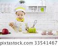 유아,베이비,아기,요리사 33541467