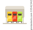 Colorful trash recycling containers, rubbish bins 33542342