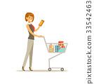 woman cart shopping 33542463