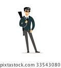 槍 黑手黨 男性 33543080