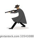 黑手黨 男性 男人 33543088