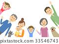 family, three, generation 33546743