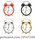 Set of 4 colorful alarm clocks 33547248