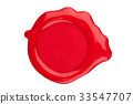 red wax blank seal 33547707