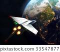地球仪 球体 宇宙飞船 33547877