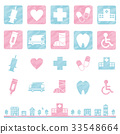 healthcare, medical treatment, icon 33548664