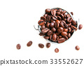 Coffee Beans  with  Small  Metal  Bucket  33552627