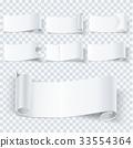 设计 要素 元素 33554364