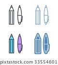 筆 ICON 圖示 33554601