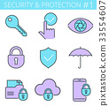 icon, security, protection 33554607