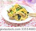 ฤดูใบไม้ร่วง,อาหารฝรั่ง,กิน 33554683