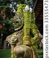 Rakasa Balinese Stone Sculpture covered with moss. 33555473