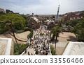 가우디, 구엘공원, 바르셀로나 33556466
