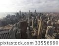 시카고,미국 33556990