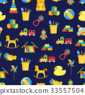 Child Toys Background Pattern on a Blue. Vector 33557504