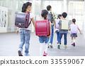 초등학생 6 명 33559067