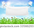 vinyl banners backdrop with white pigeon and ropes 33560203