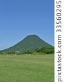 飯野山 33560295