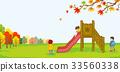 滑り台で遊ぶ子供達 -秋の公園 33560338