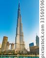 부르 즈 할리 파 (아랍 에미리트, 두바이) 33560596