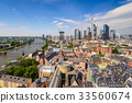 Frankfurt high angel view city skyline, Germany 33560674
