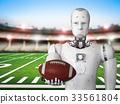 robot holding football ball 33561804