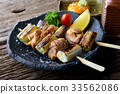Nekima yakitori or Japanese chicken grill. 33562086