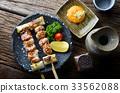Butabara yakitori or Japanese bacon pork grill. 33562088
