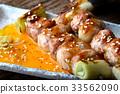 Butabara yakitori or Japanese bacon pork grill. 33562090