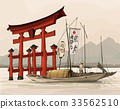 Floating gate of Itsukushima Shrine 33562510