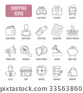 icon, set, shopping 33563860