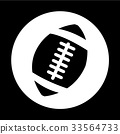 American Football Icon illustration design 33564733