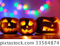 Halloween pumpkins head jack-o-lanterns  33564874