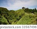 台北 山 陽明山 33567496
