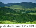 台北 山 陽明山 33573093