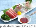 生切魚 生魚片 刺身 33577214