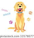 Vector sketch funny Golden Retriever dog sitting 33578077