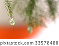 叶子 水滴 落下 33578488