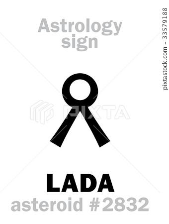 Astrology: asteroid LADA - Stock Illustration [33579188] - PIXTA