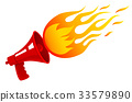 Red vintage megaphone and flame 33579890