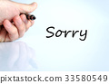 Sorry Concept 33580549