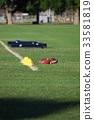 Football Camp 33581819