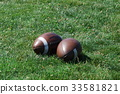 American Football 33581821