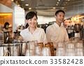 카페, 까페, 레스토랑 33582428