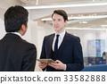 นักธุรกิจ 33582888