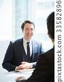 ภาพการประชุมธุรกิจระดับโลก 33582896