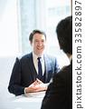 ภาพการประชุมธุรกิจระดับโลก 33582897
