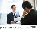 ภาพการประชุมธุรกิจระดับโลก 33582901