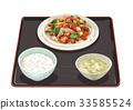 套餐 定食 日式定食 33585524