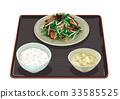 套餐 定食 日式定食 33585525
